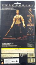 Final Fantasy XII - Balthier - Diamond action figure