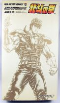 """Fist of the North Star - Medicom Real Action Heroes - Kenshiro 12\"""" figure"""