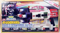 Flashman - Bandai - DX Rolling Vulcan