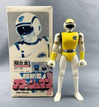 Flashman - Bandai - Yellow Flash (die-cast)