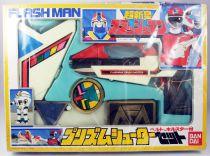 Flashman - Prism Shooter Set - Bandai Japon 1986