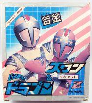 Flying Saucer War Bankid - Dragon & Swan - Figurines Métal 11cm Takatoku 1976