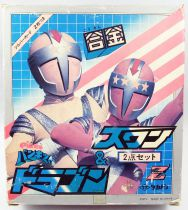 "Flying Saucer War Bankid - Dragon & Swan 4\"" die-cast figures - Takatoku 1976"