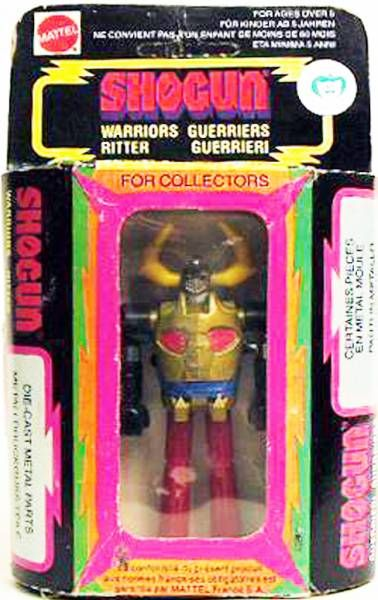 Gaiking - Mattel Shogun Warriors - Gaiking Collectors Size (Mint in box)