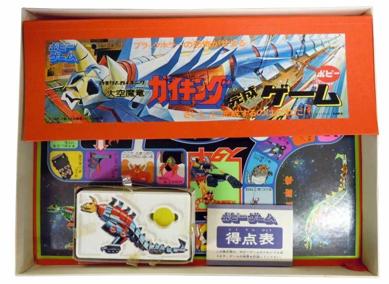 Gaiking - Popy - Gaiking Board Game