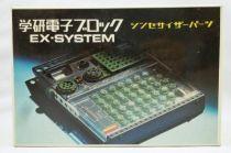 Gakken - EX-System - Synthesizer (neuf en boite)