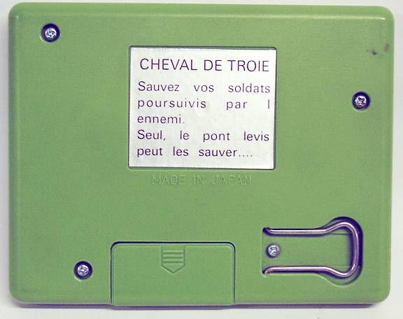Gakken / France Double R - Handheld Game - Trojan Horse (in box)