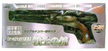 Galaxy Express 999 - Taito - Cosmo Dragoon