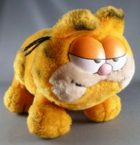 Garfield - Peluche Dakin & Co. - Garfield Marchant