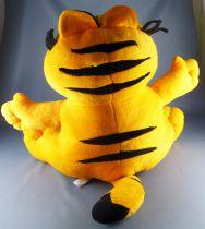 Garfield - Play by Play Plush - 16 inch 40 cm Garfield