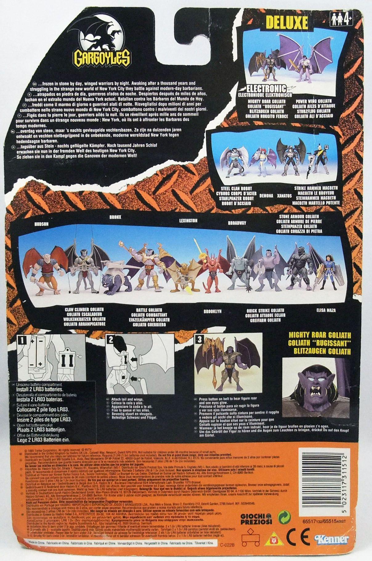 Gargoyles - Kenner - Mighty Roar Goliath