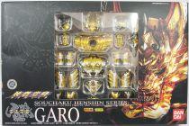 Garo - Bandai Souchaku Henshin Series - Garo GE-05