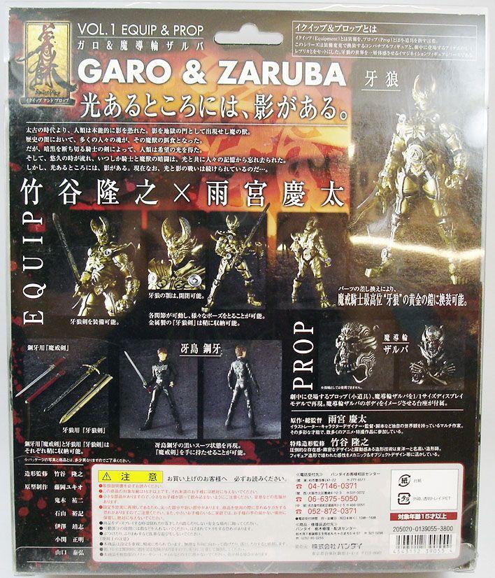 garo___equip___prop_vol.1__garo___zaruba__1_