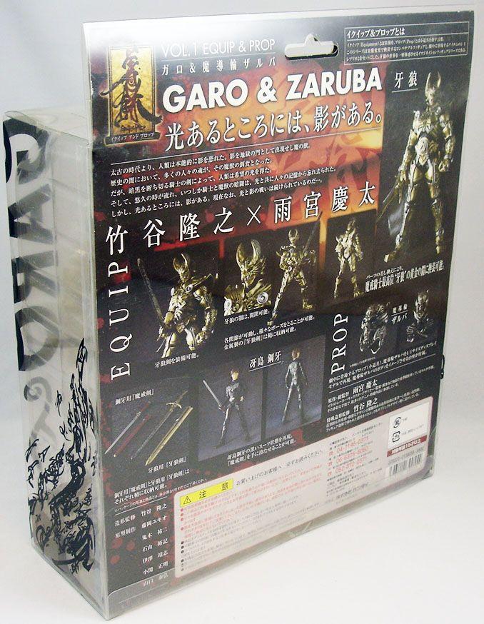 garo___equip___prop_vol.1__garo___zaruba__3_