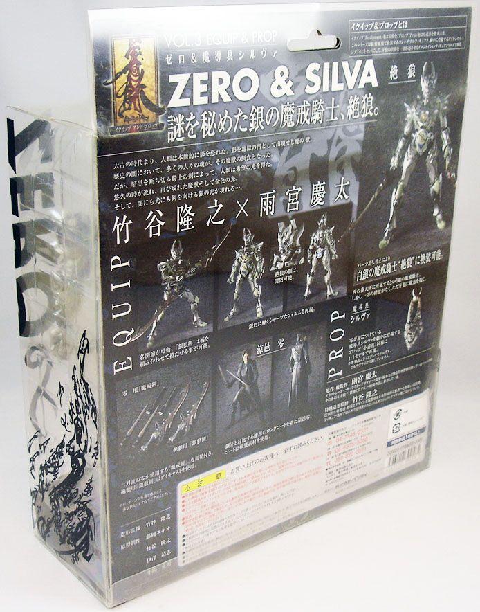 garo___equip___prop_vol.3__zero___silva__2_