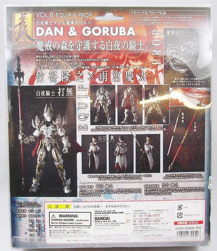 Garo - Equip & Prop vol.8 : Dan & Goruba