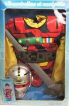 Gavan - Child costume - Masport