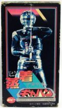Gavan - Popy Action Figure (Mint in Box)
