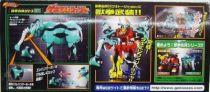 Gekiranger - GekiElephant - Bandai