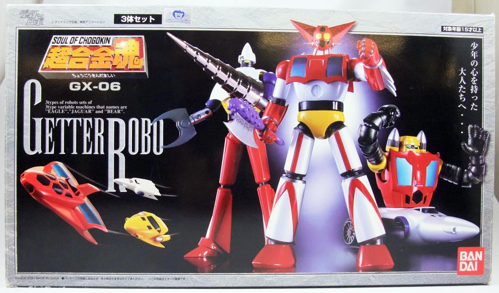 Getter Robo - Bandai Soul of Chogokin GX-06 - Getter Machines Set