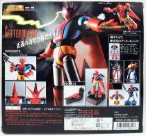 Getter Robo - Bandai Soul of Chogokin GX-18 - Getter Dragun