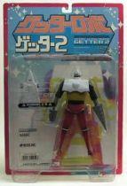 Getter Robo - Kaiyado - Getter 2 Victory