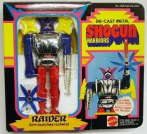 Getter Robo - Mattel Shogun Warriors - Raider 2nd edition (Mint in USA box)
