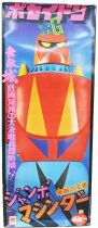 Getter Robo - Popy - Getter Poseidon Jumbo Machinder (Mint in Box)