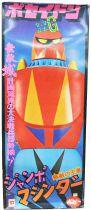 Getter Robo - Popy - Getter Poseidon Jumbo Machinder (neuf en boite)