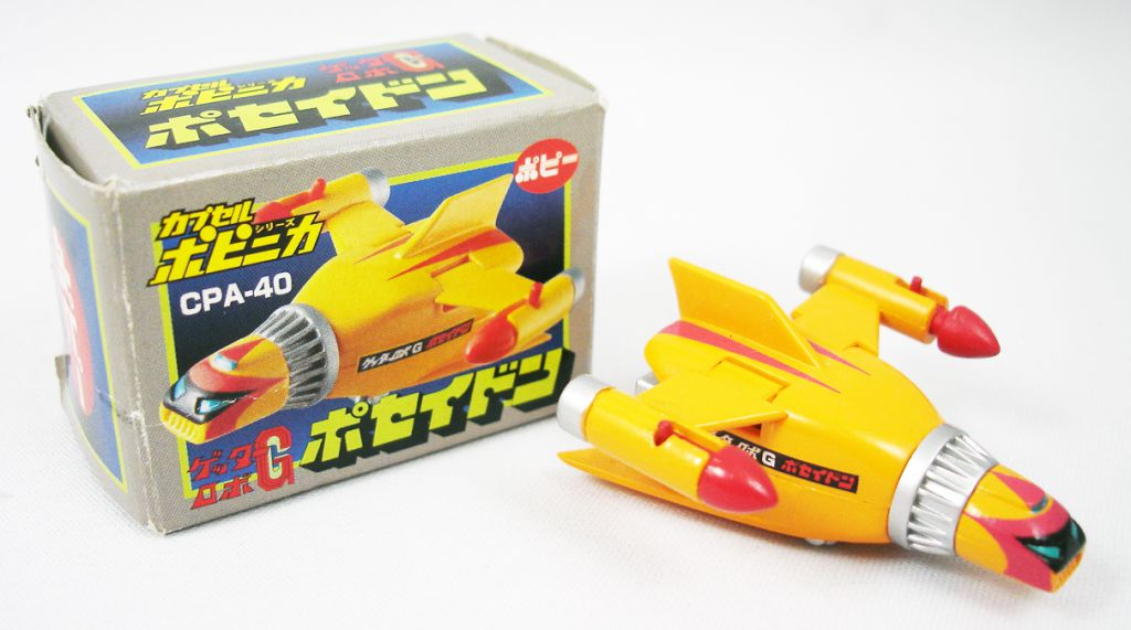 Getter Robo G - Capsule Popynica - Poseidon Machine