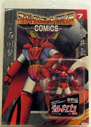 Getter Robo G - Marmit - Dragun Mini Metal