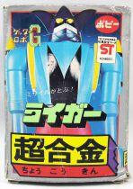 Getter Robo G - Popy - Liger