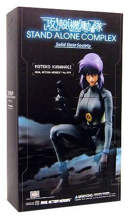 Ghost In The Shell Stand Alone Complex Solid State Society 12 Figure Real Action Heroes Medicom Motoko Kusanagi