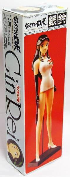 Giant Robo - Gin Rei - Figurine 1:6ème Hobby Tsukuda