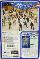 G.I.JOE - 1984 - Roadblock