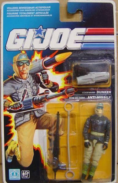 G.I.JOE - 1990 - Rampart