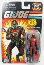 G.I.JOE 25ème Anniversaire - 2008 - Crimson Guard