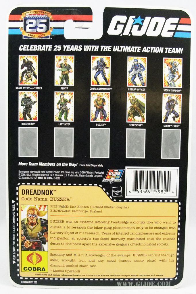 G.I.JOE ARAH 25th Anniversary - 2007 - Dreadnok Buzzer
