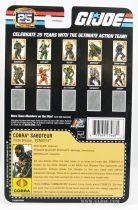 G.I.JOE ARAH 25th Anniversary - 2007 - Firefly