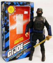 G.I.JOE Hall of Fame - Snake Eyes (Karate Choppin\')