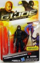 G.I.JOE Retaliation 2013 - Cobra Commander (black costume)