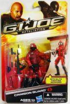 G.I.JOE Retaliation 2013 - Crimson Guard
