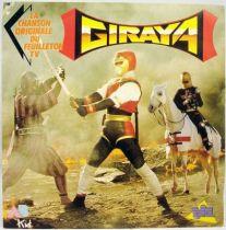 Giraya - Disque 45Tours - Bande Originale du feuilleton Tv - AB Kid 1989