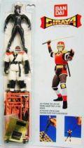 Giraya Ninja - Bandai - Dokusai (carded)