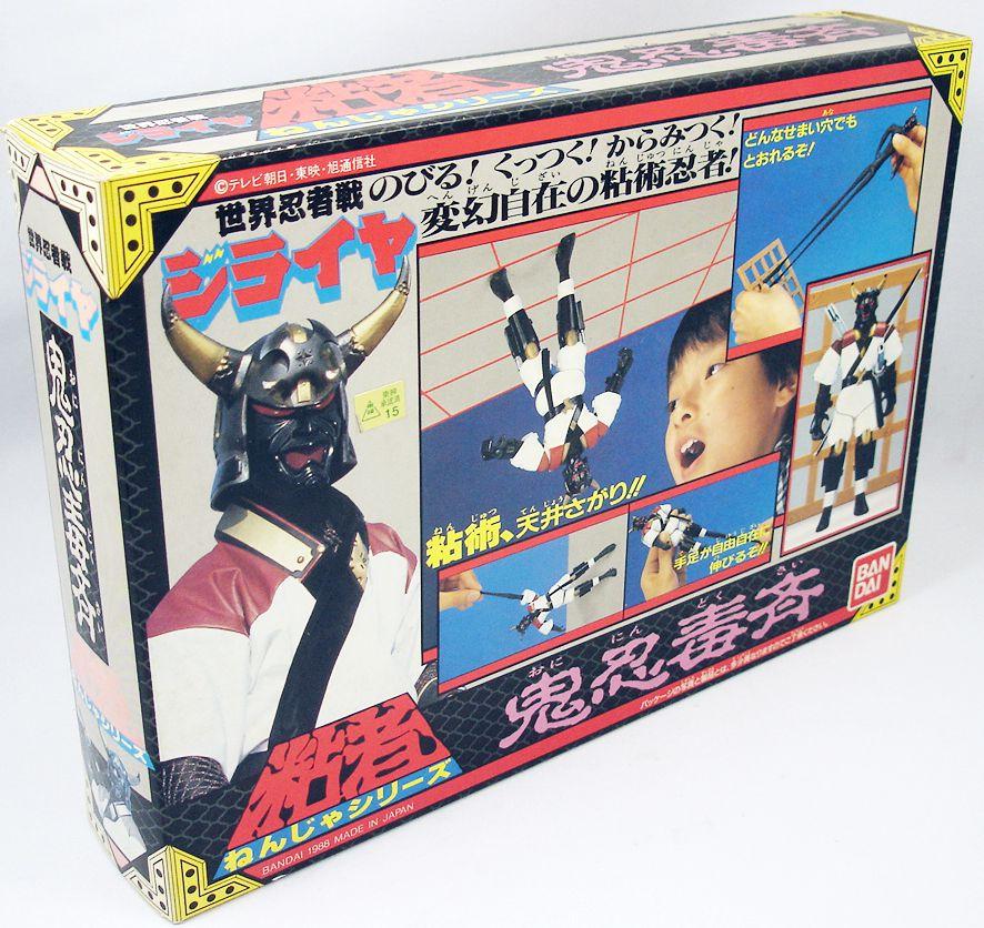 Giraya Ninja - Bandai Japan - Dokusai (boxed)