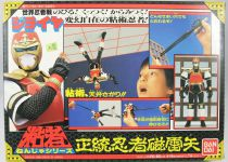 Giraya Ninja - Bandai Japan - Giraya (boxed)