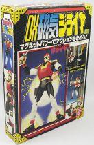 Giraya Ninja - Bandai Japan - Giraya DX action figure (boxed)
