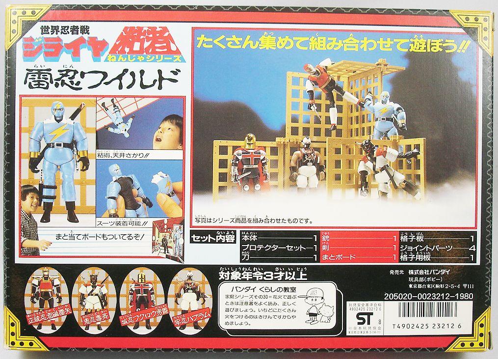 Giraya Ninja - Bandai Japan - Wild (boxed)