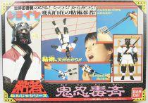Giraya Ninja - Bandai Japon - Dokusai (en boite)
