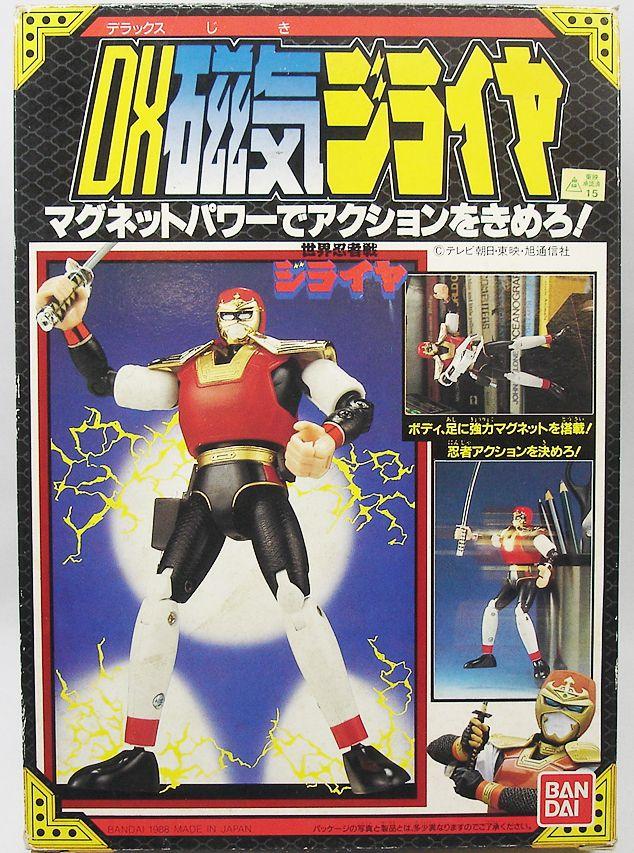 Giraya Ninja - Bandai Japon - Figurine DX articulée (en boite)